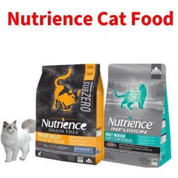 Nutrience Cat Food ( 2.27kg / 5kg )