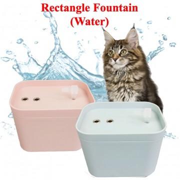 Rectangle Fountain ( Water ) / Pet fountain  / Cat Fountain