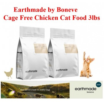 Earthmade by Boneve Cage Free Chicken Cat Dry Food 3lbs