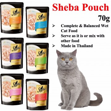 Sheba Pouch (cat Food / Cat Pouch / Cat Food) - 70g
