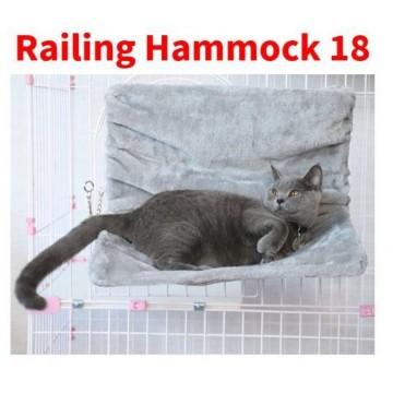 Railing Hammock 18