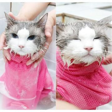 Cat Shower Bathing Mesh Net