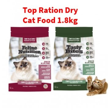 Top Ration All Life Stages Dry Cat Food 1.8kg