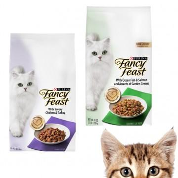 Fancy Feast Dry Kibbles Cat Food1.36kg