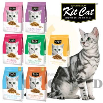 Kit Cat Dry Food Cat Food 1.2kg