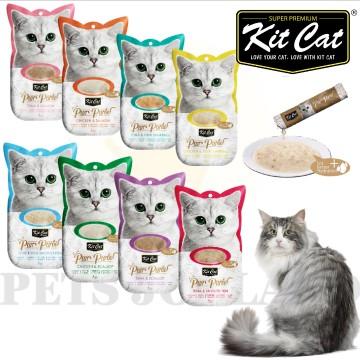 Kit Cat Purr Puree Cat Food (4x15g)