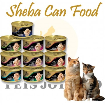 Sheba Wet Canned Food Cat Food 85g