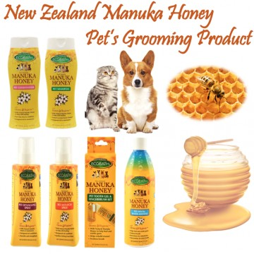 New Zealand Manuka Honey Pet Grooming Product Shampoo Conditioner Water Spray Health Pets
