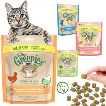 GREENIE Cat Dental Treat