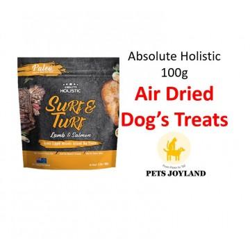 Absolute Holistic Air Dried Surf & Turf Dog Treats (100g)