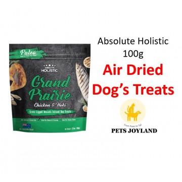 Absolute Holistic Air Dried Grand Prairie Dog Treats 100g