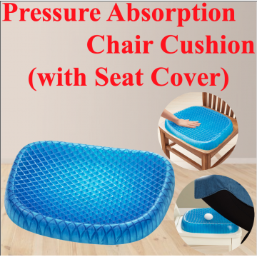 Pressure Absorption Gel Cushion  Egg Sitter Cushion) (Single/Double)