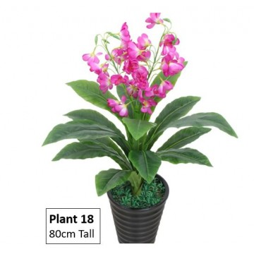 Artificial Tree/Plant For Home Decor (80cm)