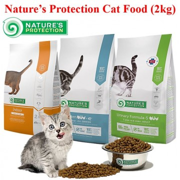 Nature Protection cat dry food 2kg ( indoor / Kitten / Urinary Formula-S)