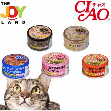 Ciao White Meat Canned Food with Jelly Cat food