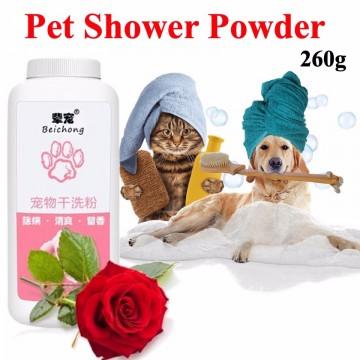 Pet shower powder