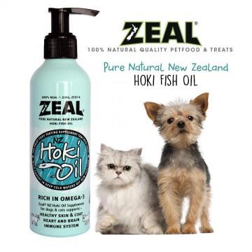 Zeal®️ Pure Natural New Zealand Hoki Fish Oil